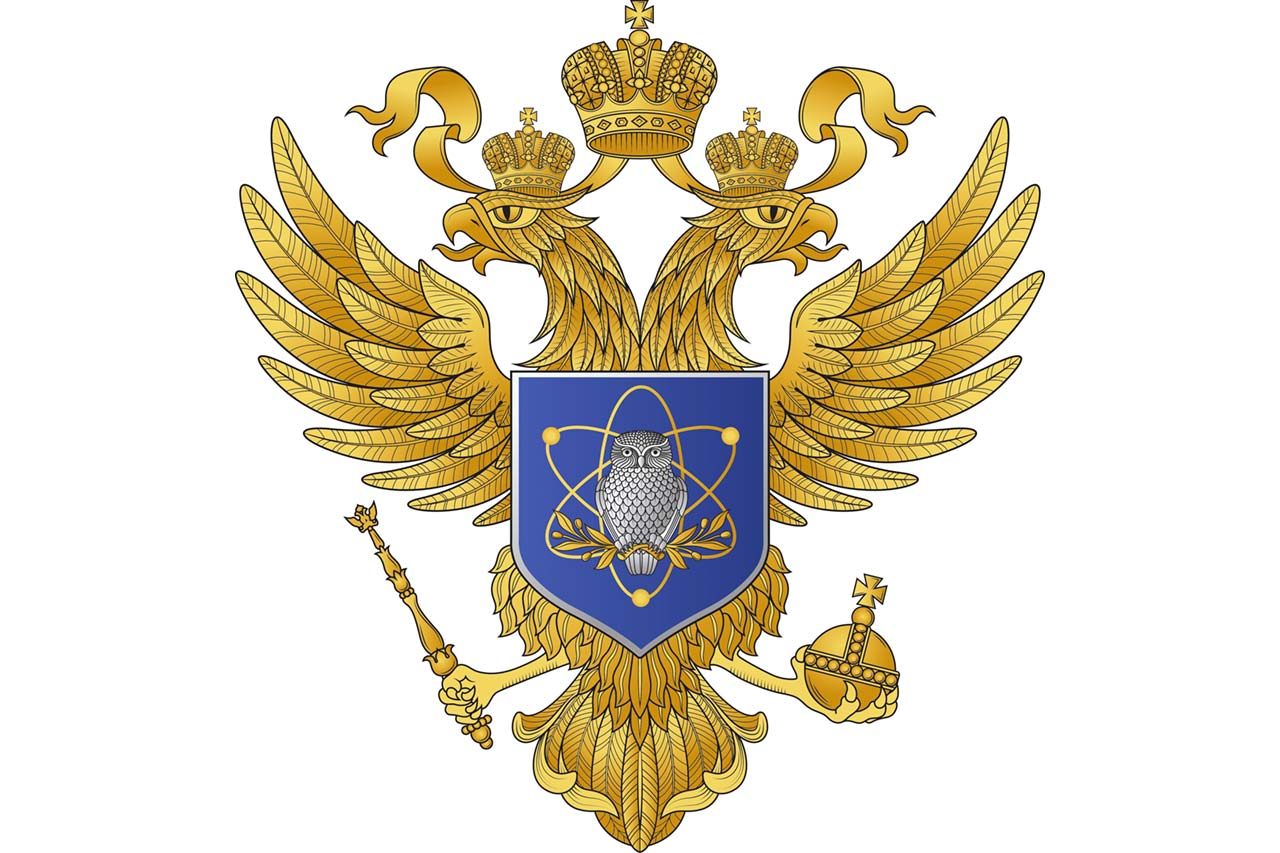 The Ministry of Science and Higher Education of the Russian Federation